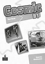 Cosmic B1 Test Book