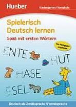 Spielerisch Deutsch lernen Spaß mit ersten Wörtern