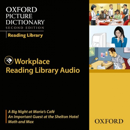 Oxford Picture Dictionary 2nd Edition Reading Library Workplace CD : 9780194740630