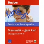 Grammatik - ganz klar! : 9783190515554