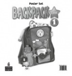 Backpack Gold 1 Posters New Edition