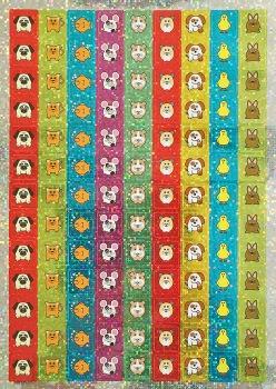 12mm třpytivé čtvercové mini samolepky Domácí mazlíčci (468 kusů)