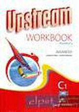 Upstream Advanced C1 Revised Edition - Workbook