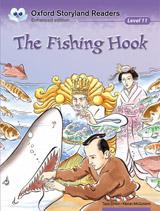 Oxford Storyland Readers 11 The Fishing Hook