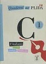 Quaderni del PLIDA C1 libro + CD