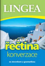 Česko-řecká konverzace, 2. vydání