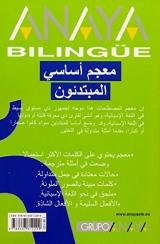 Anaya Bilingüe Espanol-Árabe/Árabe-Espanol