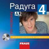 Raduga po-novomu 4 CD /1 ks/
