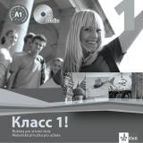 Klass! 1 metodická příručka pro učitele na CD