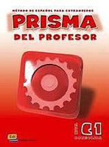 Prisma Consolida C1 Libro del profesor + CD