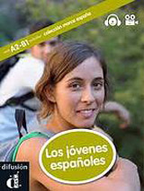 Los jóvenes espanoles