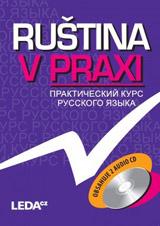 Ruština v praxi + 2 CD