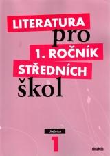 Literatura pro 1. ročník SŠ - učebnice