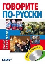 Ruská konverzace (Govoritě po-russki)