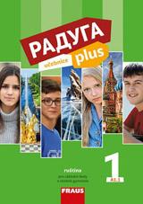 Raduga plus 1 učebnice