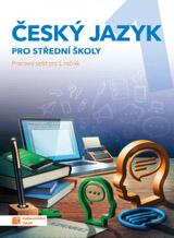 Český jazyk 1 pro SŠ - pracovní sešit