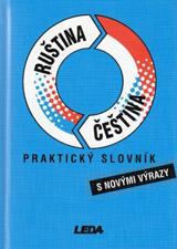 Praktický rusko-český a česko-ruský slovník