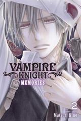 Vampire Knight: Memories, Vol. 2 : 2